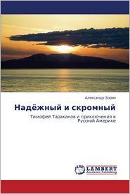 Nadyezhnyy i skromnyy: Timofey Tarakanov i priklyucheniya v Russkoy Amerike (Russian Edition)