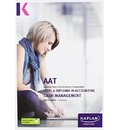 Cash Management - Revision Kit 2013
