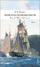 Lord Hornblower - C. S. Forester