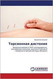 Torsionnaya Distoniya - Belen'kiy Vadim