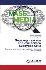 Perevod Tekstov Politicheskogo Diskursa SMI