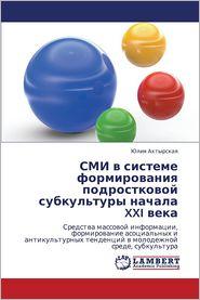 SMI v sisteme formirovaniya podrostkovoy subkul'tury nachala XXI veka - Akhtyrskaya Yuliya