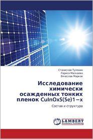 Issledovanie Khimicheski Osazhdennykh Tonkikh Plenok Cuinoxs(se)1 X - Tulenin Stanislav, Maskaeva Larisa, Markov Vyacheslav