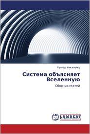 Sistema Obyasnyaet Vselennuyu - Nikitenko Leonid