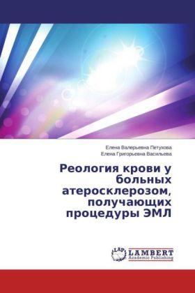 Reologiya krovi u bol'nykh aterosklerozom, poluchayushchikh protsedury EML - Petukhova, Elena Valer'evna / Vasil'eva, Elena Grigor'evna