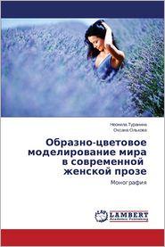 Obrazno-Tsvetovoe Modelirovanie Mira V Sovremennoy Zhenskoy Proze