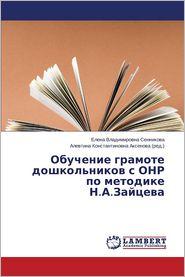 Obuchenie gramote doshkol'nikov s ONR po metodike N.A.Zaytseva