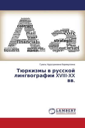 Tjurkizmy v russkoj lingvografii XVIII-XX vv. - Karimullina, Guzel' Nurutdinovna