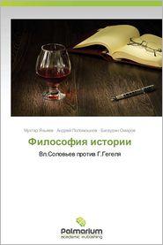 Filosofiya Istorii - Yakh'yaev Mukhtar