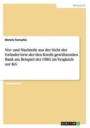 Vor- Und Nachteile Aus Der Sicht Der Gr Nder Bzw. Der Den Kredit Gew Hrenden Bank Am Beispiel Der Ohg Im Vergleich Zur Kg - Dennis Tomurko