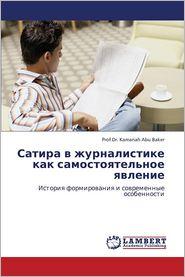 Satire im Journalismus als eigenständiges Phänomen, russische Ausgabe