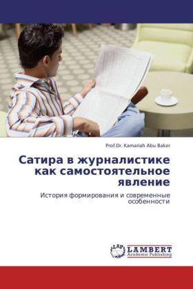 Satire im Journalismus als eigenstÃndiges PhÃnomen, russische Ausgabe - Abu Baker, Kamariah