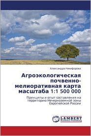Agroekologicheskaya pochvenno-meliorativnaya karta masshtaba 1: 1 500 000
