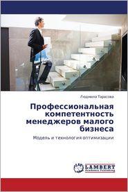 Professional'naya Kompetentnost' Menedzherov Malogo Biznesa