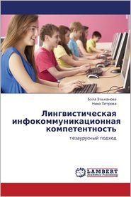 Lingvisticheskaya Infokommunikatsionnaya Kompetentnost' - El'kanova Bela, Petrova Nina
