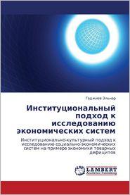 Institutsional'nyy podkhod k issledovaniyu ekonomicheskikh sistem - El'nar Gadzhiev