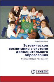 Esteticheskoe Vospitanie V Sisteme Dopolnitel'nogo Obrazovaniya - Gorodetskaya Yuliya