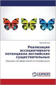 Realizatsiya Assotsiativnogo Potentsiala Angliyskikh Sushchestvitel'nykh - Vezner Irina