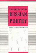 Twentieth-Century Russian Poetry