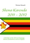 Shona Karenda 2011 - 2012