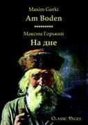 Am Boden/ Maxim /. Gorki Author