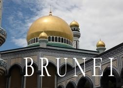 Brunei - Ein Bildband