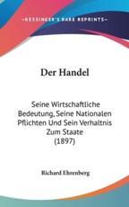 Der Handel - Richard Ehrenberg