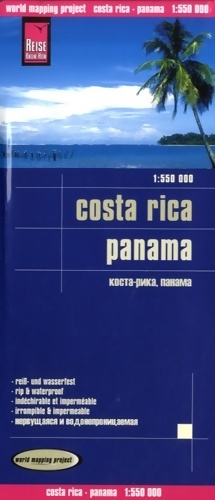 Costa Rica Panama : 1/ 550 000 - Collectif